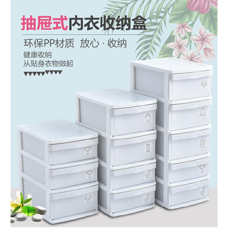 百露 内衣收纳盒抽屉式整理箱欢庆双诞 5折优惠