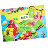 ?巴克乐乐少儿版中国地图拼图世界地图拼图木质木制磁性幼儿童?