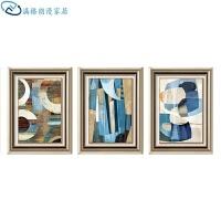 欧式装饰画抽象有框画三联画沙发背景墙美式装饰画壁画客厅挂画