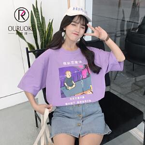 欧若珂  2018夏季新款个性闺蜜装宽松百搭紫色短袖T恤学生休闲体T恤上衣女