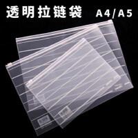 得力补习袋财务票据公文袋整理袋办公用品收纳袋资料袋文件袋A4A5透明防水拉链袋塑料文件袋学生试卷夹文件夹
