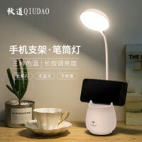 LED小台灯护眼书桌小学生可充插电式两用USB宿舍学习卧室床头笔筒