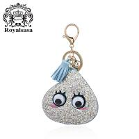 皇家莎莎钥匙扣送女友车用可爱挂饰女士流苏钥匙链时尚包挂件满钻