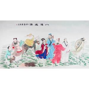 现代画家  杨丽   八仙过海