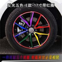 专用于比亚迪宋MAX装饰专用轮毂贴纸 宋MAX改装车贴保护轮毂划痕