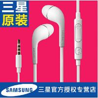 Samsung/三星 HS330原装正品入耳式手机线控耳机S4 note3通用耳塞