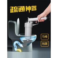 通马桶疏通器下水道管道工具神器家用一炮通高压气厕所马桶吸堵塞