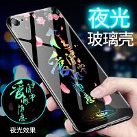 苹果6s手机壳夜光钢化玻璃壳iPhone8plus彩绘7plus/6splus创意苹果X抗摔软胶7保