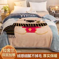无静电毛毯加厚双层双人亲肤裸睡春秋冬季盖毯珊瑚绒毯子保暖被子