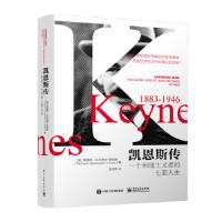 [二手旧书9成新]凯恩斯传:一个利他主义者的七面人生[英] 理查德达文波特-海因斯(Richard Davenport