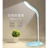 智宸康 led台灯护眼灯 充电写字灯USB充电台灯学生阅读卧室床头灯