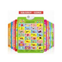 乐乐鱼0-3岁发声双面挂图宝宝玩具识字卡片有声挂图早教发声挂图