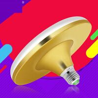 【支持礼品卡】LED灯泡大功率超亮飞碟灯家用E27螺口节能灯厂房车间照明光源n7k