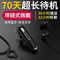 小米K2蓝牙耳机4.1耳式通用车载迷你运动 小米mix2s 红米note5/5A play max3