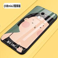 小米mix2手机壳全陶瓷尊享版后盖手机壳小米MIX 2s保护套防摔软硅胶女款个性创意卡通清新可爱全包