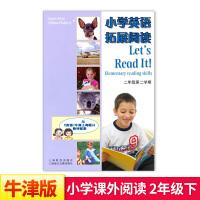 小学英语拓展阅读 二年级第二学期
