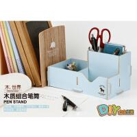 得力9123/9124彩色木质组合拼装 笔筒 收纳盒 DIY笔筒 收纳架