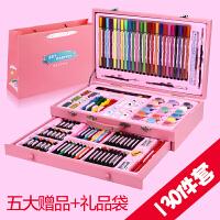 儿童绘画套装小学生礼盒水彩笔套装文具画画工具生日礼物定制logo