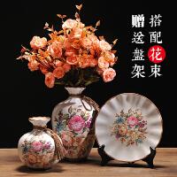 艾欧唯 大号美式陶瓷花瓶三件套 欧式客厅插花 博古架家居酒柜装饰品摆件