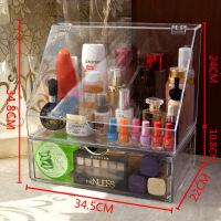 超大号防尘化妆品收纳盒带盖子梳妆台透明化妆盒桌面护肤品收纳架