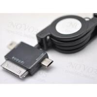 多功能 micro mini usb三合一 一拖三 充电数据线