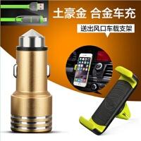 宝骏730汽车载充电器点烟器冲usb手机车用转换快充插头充电转接口 汽车用品 +数据线+出风口支