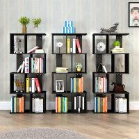 【618满200减100】富兰迪 环保加厚现代创意S型书柜 亲子儿童学生DIY多层书橱组合收纳架落地置物架