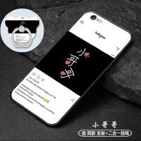 苹果6plus手机壳6Splus软套A1699A1524/93防摔外壳iphone6Splus