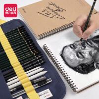 得力素描套装初学者美术生专业学生用画画绘画专用工具用品软中硬炭笔碳笔手绘画笔2/4/6/8/10/12/14/b/h铅