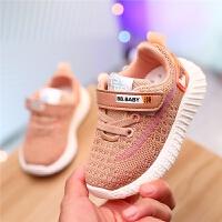 童鞋2019秋季新品 男童女童飞织布透气运动鞋 轻便跑步鞋