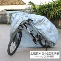 自行车车罩电动车车罩山地车防雨罩防尘罩防灰罩单车遮阳罩防晒罩 N-443银色XL码 涤塔夫