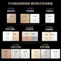 欧普开关插座面板多开5五孔多孔带开关电源墙式暗装USB家用5孔KG
