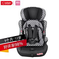 童佳贝贝儿童安全座椅汽车用婴儿宝宝车载简易便携式坐椅