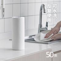 日本霜山可水洗厨房纸巾干湿两用吸油卷纸懒人抹布纸一次性洗碗布