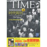 考研英语阅读题源Ⅱ 时代周刊 江涛 9787502181468 石油工业出版社