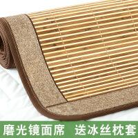 精品安吉竹席凉席双面折叠对折亚草席子凉枕席1.2米1.51.8m