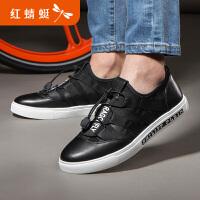 【红蜻蜓领�涣⒓�150】商场同款红蜻蜓男鞋春季新款正品青春学生休闲鞋运动板鞋