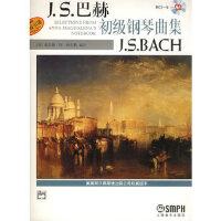 【二手书9成新】J S 巴赫初级钢琴曲集[美]威拉德・阿・帕尔默 注,汤蓓华,周铿9787806677612上海音乐出
