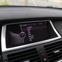 宝马x6改装内饰 导航框 装饰条 E70 E71 宝马x5改装 配件