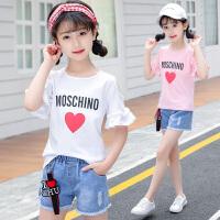 女童牛仔短裤套装新款韩版中大童儿童爱心印花露肩t恤潮衣服