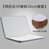 定制椰棕床�|棕�|1.5m1.8米�和�1.2榻榻米�|折�B3e椰�艟S偏硬�o脊