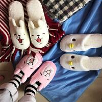 韩国原宿卡通可爱秋冬女士柔软兔子小鸡毛绒拖鞋居家鞋室内棉拖鞋