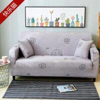 沙发垫全包沙发套沙发罩全盖四季通用弹力沙发巾布艺m2e