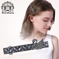 皇家莎莎仿水晶天鹅顶夹发夹弹簧夹横夹复古发饰头饰品发卡子头卡