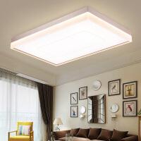 雷士照明led简约现代客厅灯北欧创意房间吸顶灯家用卧室灯