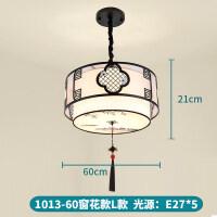 新中式小吊灯单头玄关中国风吧台餐厅灯具走廊过道床头火锅店吊灯