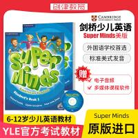 『现货包邮美音版』原版进口剑桥少儿英语教材Super Minds American English 1级别Student's Book with 学生用书+练习册+DVD-ROM