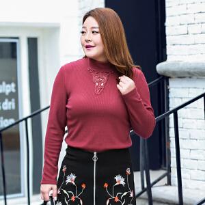 MsShe大码女装2017新款冬装立领针织打底衫M1740287