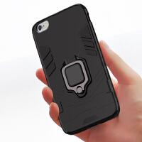 苹果6手机壳iphone7plus男防摔硅胶7保护套六7全包7P新款6splus个性了苹果8外壳黑