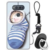 LG V20手机壳女款lgv20保护套卡通可爱防摔全包边软硅胶女款简约小清新男生 LG V20-袜子猫咪